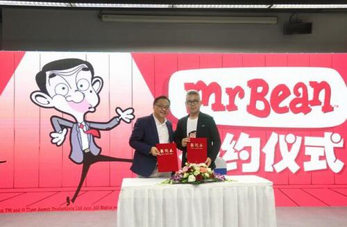 恩德莫尚中国助推憨豆先生品牌IP走进中国