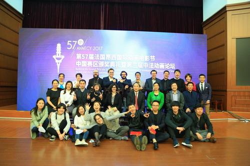 第57届法国昂西动画电影节中国赛区评选揭晓