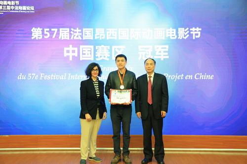 第57届法国昂西动画影片节中国赛区评选揭晓